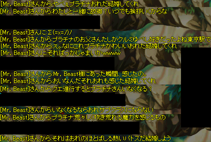 2010_10_22_LaTale SS2348