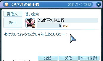 2011_01_05_LaTale SS2760