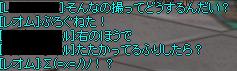 2011_01_25_LaTale SS2921