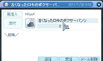 2011_01_29_LaTale SS2946