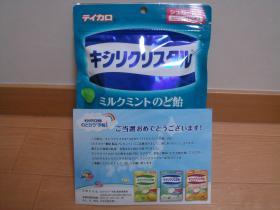 DSC04804_convert_20100220215328.jpg
