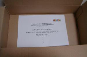 DSC05164_convert_20100412123227.jpg