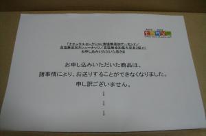 DSC05165_convert_20100412123408.jpg
