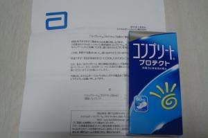 DSC05193_convert_20100417201914.jpg