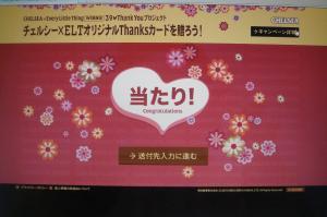 DSC05195_convert_20100418202049.jpg