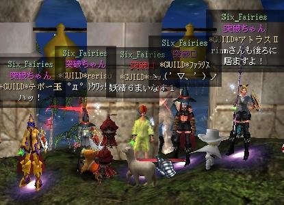 妖精6-1