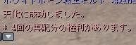(゚∀゚)キタコレ!!
