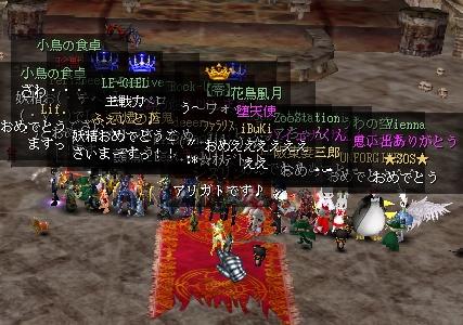 2013.2.13、シズリンさん妖精記念