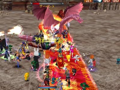 トリプル妖精式