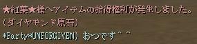 なんと!w