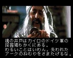 Indiana Jones -000000000 0
