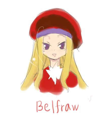 ベルフラウ