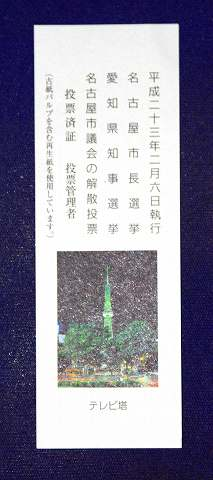 s-20110206_0285.jpg