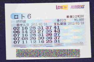 s-20110211_0298.jpg