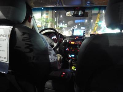 タクシーで帰宅