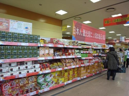 日本人に人気商品