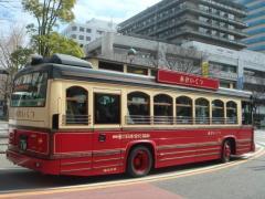 赤いくつバス