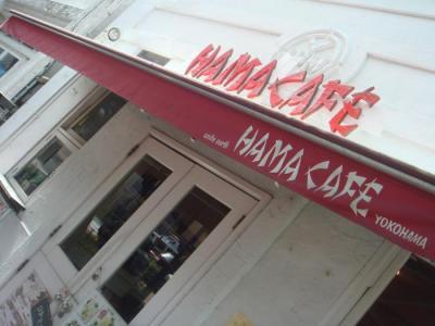 ハマカフェ