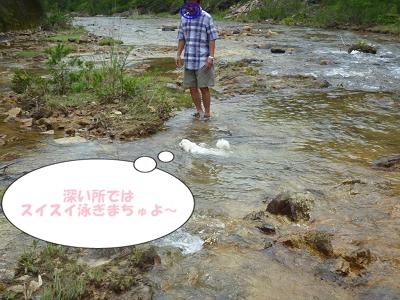 川遊び1B