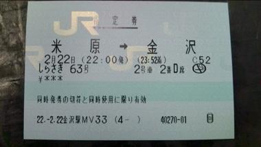 20100222194017(変換後)