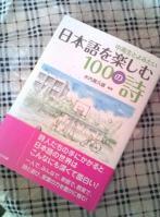 20100425114410.jpg