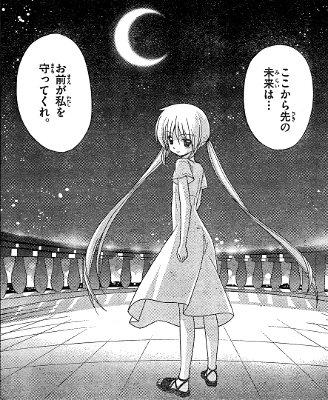 hayatenogotoku252-01