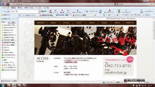 HP_20100530163150.jpg