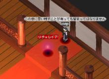 Star drops☆ミ-昇天の儀式