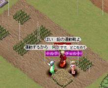 Star drops☆ミ-大人気??