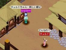 Star drops☆ミ-おぉ?