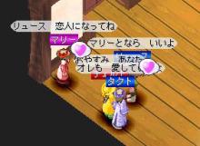 Star drops☆ミ-おぉ!