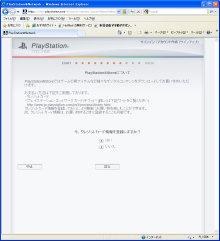Star drops☆ミ-支払方法について