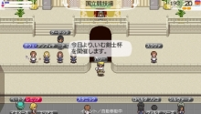 Star drops☆ミ-いむ剣士杯、開幕