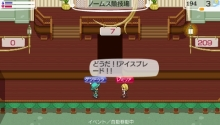 Star drops☆ミ-練習試合♪