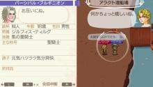 Star drops☆ミ-3日生まれ同盟♪