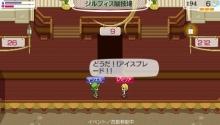 Star drops☆ミ-vsマリエルさん