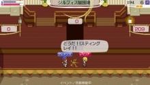 Star drops☆ミ-vsクレメンスさん