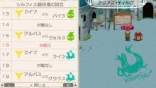 Star drops☆ミ-次はシルフィスか