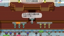Star drops☆ミ-本日の対戦!