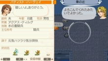 Star drops☆ミ-お花…♪
