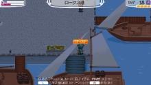 Star drops☆ミ-港へ何を…?