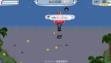 Star drops☆ミ-海カイだ♪