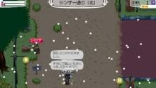 Star drops☆ミ-あ、デートだ(笑)