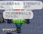 Star drops☆ミ-アナタの好きなところで