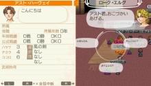 Star drops☆ミ-風の剣