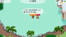 Star drops☆ミ-こういうのを幸せって