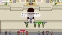 Star drops☆ミ-ガンテス騎士隊