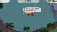 Star drops☆ミ-温泉のほほん♪
