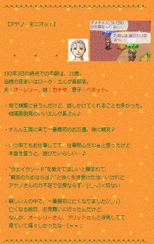 Star drops☆ミ-アヤノさん