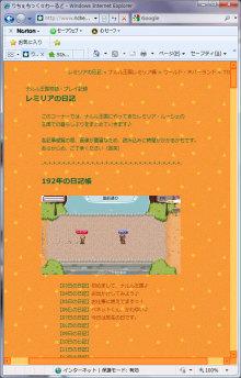 Star drops☆ミ-192年まとめページ